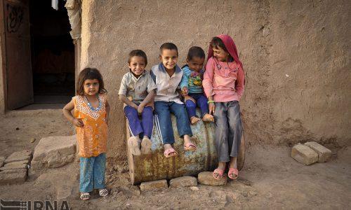 فرهنگسرای خراسان جنوبی